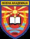 Logo Military Academy - NEW